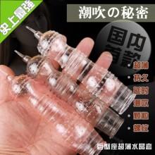 【男用器具】玩爆潮品 星座水晶套-巨蟹座G点刺套透明色
