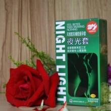 【计生避孕】【避孕套】夜光套 3只夜光套+4只极限超薄避孕套
