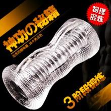 【男用器具】玩爆潮品 日本男优锻炼器神功秘籍3 阴茎功能锻炼器男用器具