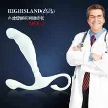 【男用器具】高岛NEX-2奥哥新潮型前列腺按摩器
