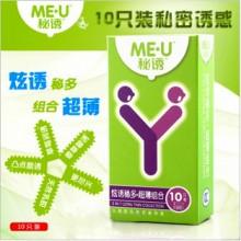 【计生避孕】秘诱 Y-炫诱秘多超薄组合避孕套10只装