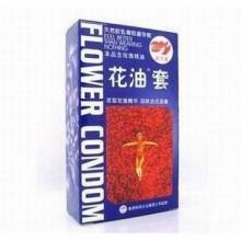 【计生避孕】倍力乐 花油套避孕套10只装