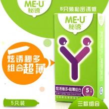 【计生避孕】秘诱 Y-炫诱秘多超薄组合避孕套5只装