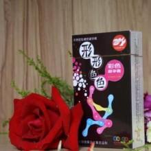 【计生避孕】倍力乐 形形色色彩色避孕套恋情甜巧味10只装