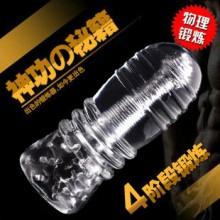 【男用器具】玩爆潮品 日本男优锻炼器神功秘籍4 阴茎功能锻炼器男用器具