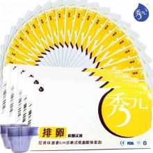 【情趣用品】秀儿 排卵试纸 排卵(LH)测试条 条形