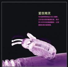 【女用器具】百乐 英姿飒爽 女用 滑轮调节强振伸缩旋转伸缩兔子 BW-037252