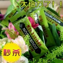 【计生避孕】绿箭口香糖 创意避孕套 单只装