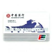 【计生避孕】中国银行卡礼品 创意避孕套