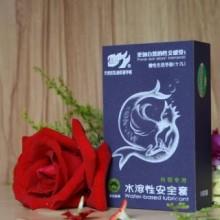 【计生避孕】【避孕套】水溶性白领型木盒装避孕套10只装