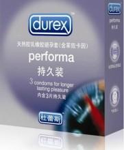【计生避孕】杜蕾斯持久装避孕套3只装