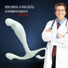 【男用器具】高岛NDX-1奥哥新潮型前列腺按摩器(送10包爱诺油5ml)