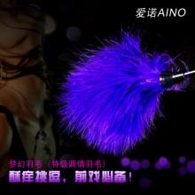 【情趣用品】AINO爱诺调情羽毛紫色
