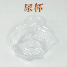 【情趣用品】小号尿杯 排卵测孕附件