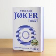 【男用器具】日本JOKER-C型环水晶套环晚安型