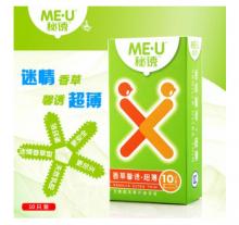 【计生避孕】秘诱 X-香草馨诱超薄避孕套10只装