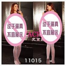 【情趣内衣】STACEY史黛丝 白色诱人三点式性感套装11015     售完下架