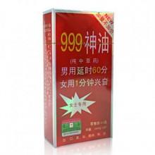 【情趣用品】999神油(女用10ML)女用兴奋型神油