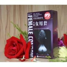 【计生避孕】倍力乐 女用套 4只男用+2只女用避孕套