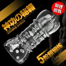 【男用器具】玩爆潮品 日本男优锻炼器神功秘籍5 阴茎功能锻炼器男用器具