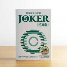 【男用器具】日本JOKER-C型环水晶套环标准型