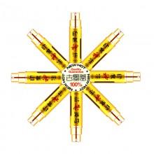 古圣堂 印度神油精装喷剂三代10ml