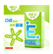 【计生避孕】秘诱 E-凸点酷诱超薄避孕套10只装