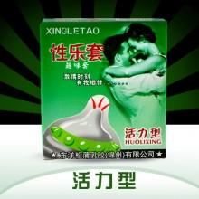 【计生避孕】性乐套活力型激情怪异安全套单只装避孕套