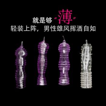【男用器具】正天 超薄水晶套 快速提升高潮延长性爱时间NO.00375 (A款00375A)