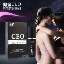 【情趣用品】勃金CEO男士外用助情喷剂10ml