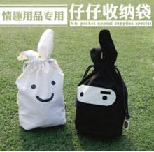 【情趣用品】韩国仔仔高档情趣收纳袋  白色