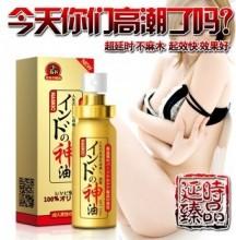 【情趣用品】古圣堂 日本专供耐时王 男用延时喷剂 10ML