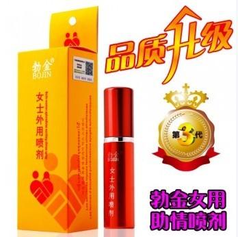 【情趣用品】勃金 女性外用喷剂5ml