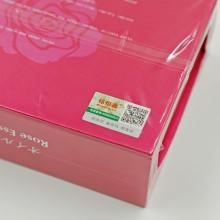【美妆日化】玫瑰精油紧致棒缩阴棒 阴道收缩器送雅润+冲洗器(资质齐全)