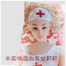 【男用器具】半实体混血美女莉莉充气娃娃 男性自慰性玩偶
