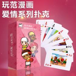 爱情系列扑克牌漫画