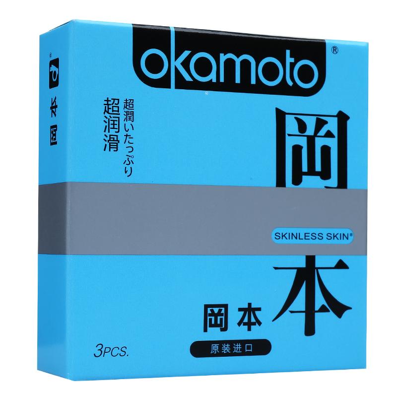 【计生避孕】冈本超润滑3只装(进口产品)