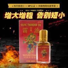 【情趣用品】VEDIC THUNDER 印度雷油 男用助力增勃(大瓶雷油)