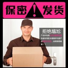 【情趣用品】VEDIC护理喷剂 男用延时VEDIC WONDER 印度神油10ml(黑色包装)