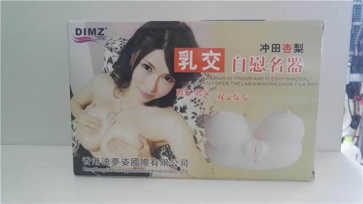 【男用器具】冲田杏梨双乳夹阴硅胶自慰器飞机杯