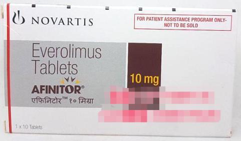EVEROLIMUS 依维莫司(AFINITOR飞尼妥)10mg*10片,NOVARTIS诺华公司,【肾癌】