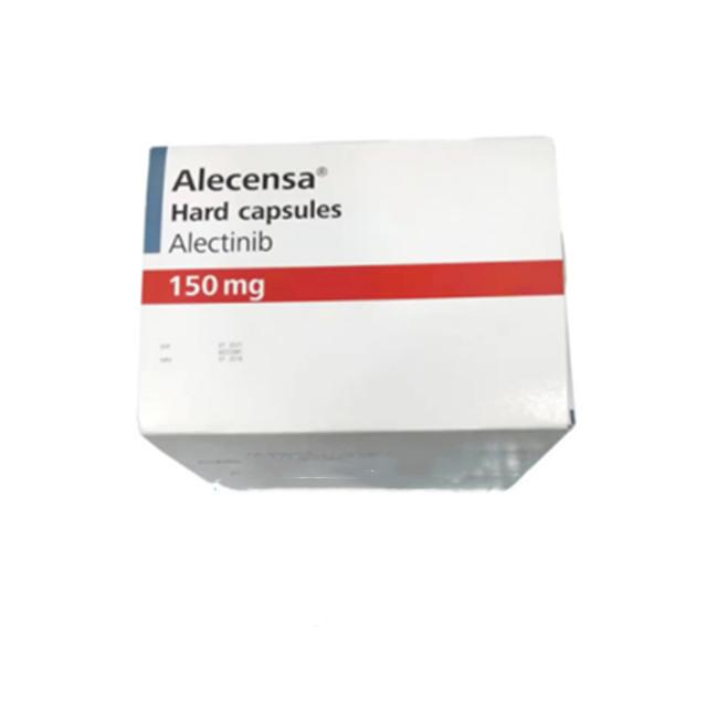 阿来替尼(安圣莎,7853) 150mg*56片Alecensa(Alectinib)(印度罗氏)【肺癌】