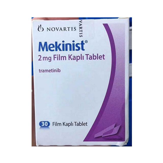 曲美替尼(迈吉宁)2mg*30片Mekinist(Trametinib) (诺华)【肺癌 黑色素瘤】