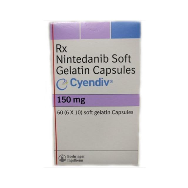 尼达尼布(维加特)150mg*60片Cyendiv(Nintedanib)(勃林格殷格翰)【肺癌】
