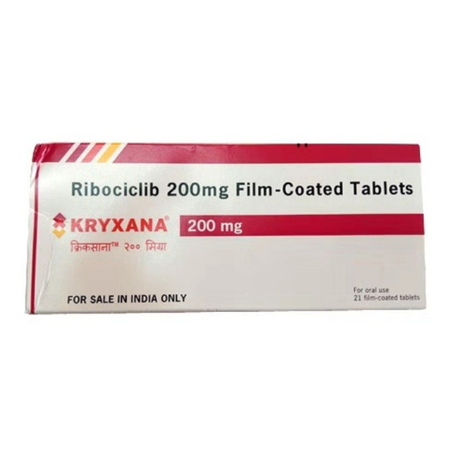 瑞博西尼200mg*21片Kryxana(Ribociclib)(印度诺华)【乳腺癌】