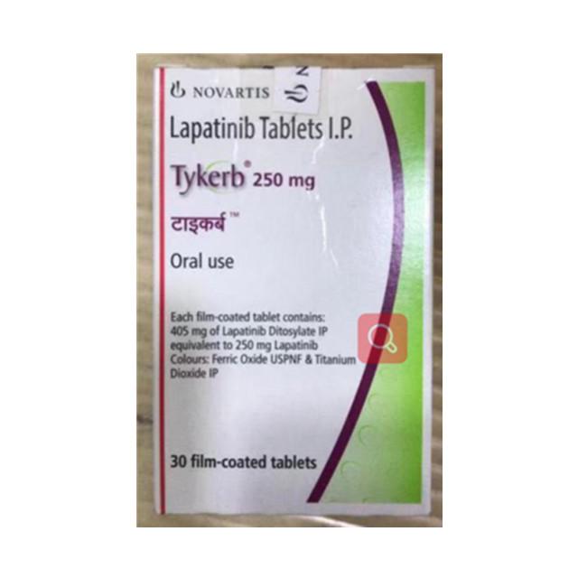 泰立沙(拉帕替尼)250mg*30片Tykerb (Lapatinib)(印度诺华)【乳腺癌】