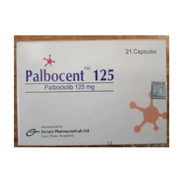 哌柏西利(爱博新)125mg*21片Palbocent(Palbociclib)(孟加拉Incepta)【乳腺癌】