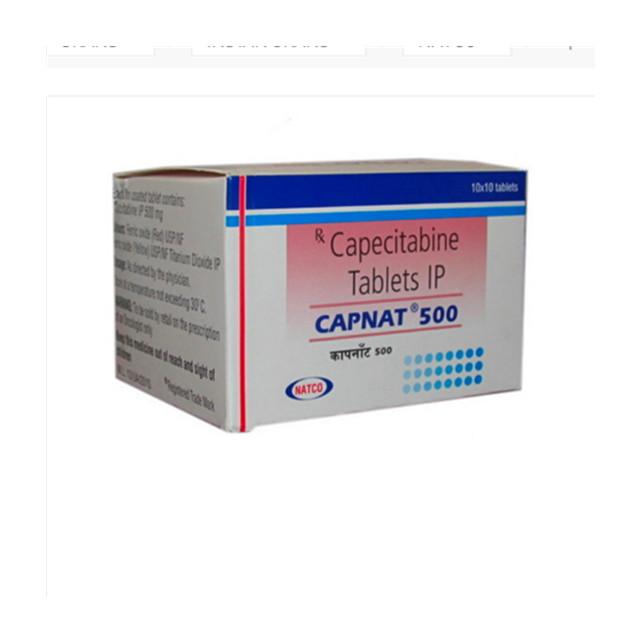 卡培他滨(希罗达)500mg*100片Capnat(Capecitabine)(印度Natco)【乳腺癌,胃癌,肠癌】
