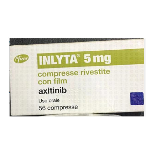 阿西替尼(英立达)5mg*56片INLYTA(Axitinib)(印度辉瑞)【肾癌】