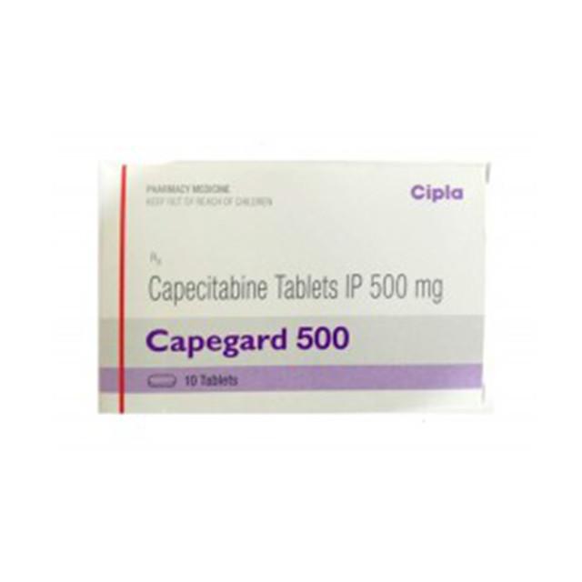 卡培他滨(希罗达)500mg*10片Capegard(Capecitabine)(印度Cipla)【乳腺癌,胃癌,肠癌】